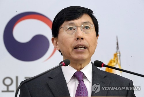 韩国外交部发言人赵俊赫(韩联社)