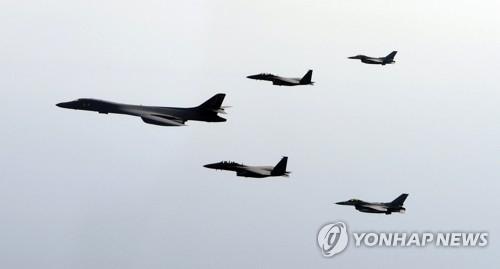 美国B-1B战略轰炸机(韩联社/韩国空军提供)