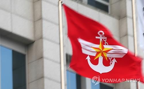 国防部(韩联社)