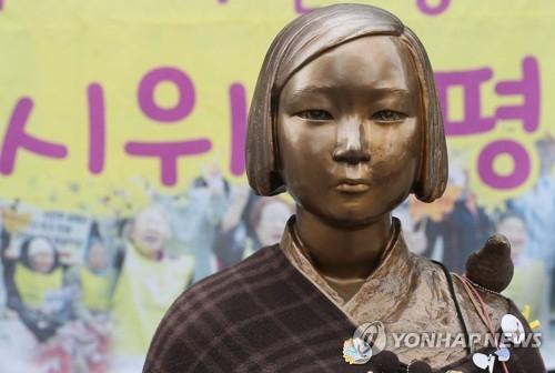 资料图片:慰安妇像(韩联社)