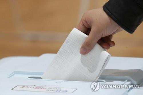 韩大选缺席投票今明两天进行 - 1