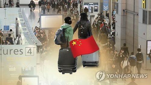 详讯:韩3月国际收支经常项目顺差59.3亿美元 - 1