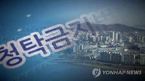 调查:韩反腐法实施后大企业应酬费降近三成 - 1