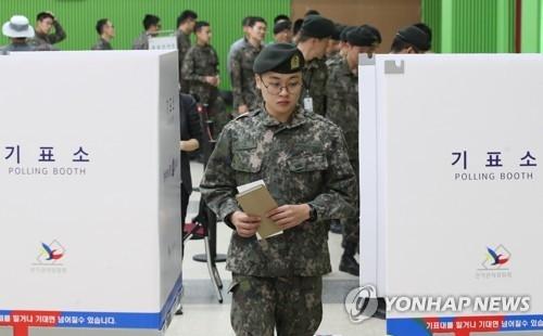 5月4日上午,在世宗市某居民中心,官兵们进行缺席投票。(完)