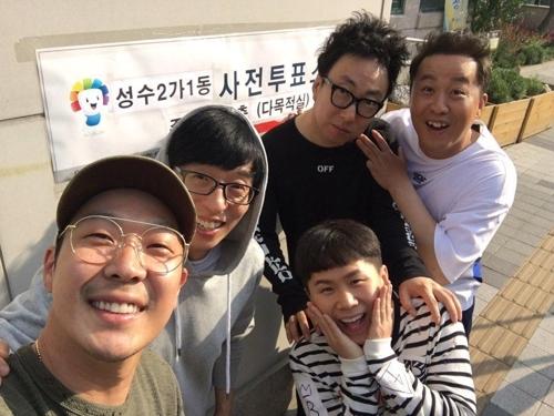 5月4日上午,在首尔市城东区圣水洞投票站,综艺节目《无限挑战》成员进行大选缺席投票后合影留念。(《无限挑战》Instagram截图)