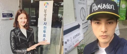 演员李诗英(左)和演员金志勋
