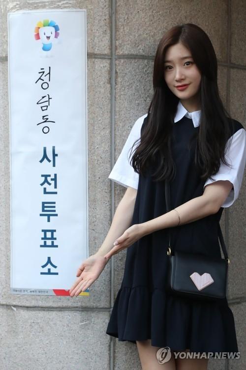 女团DIA成员郑采妍(韩联社)