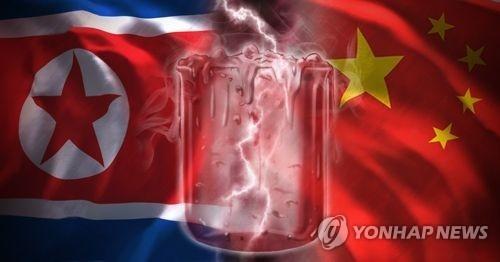 韩政府评朝媒批华证明制裁见效 - 1