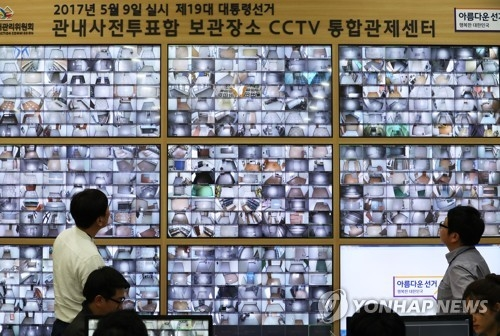 5月4日下午,在韩国中选会缺席投票监控中心,工作人员实时监看票箱。(韩联社)