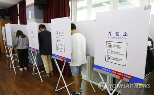 韩大选缺席投票第二天:投票率超13%创新高 - 1