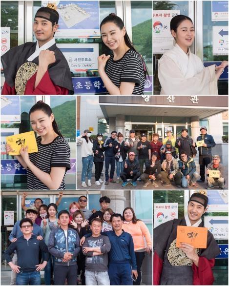 《逆贼》剧组投票留念集锦(MBC电视台提供)