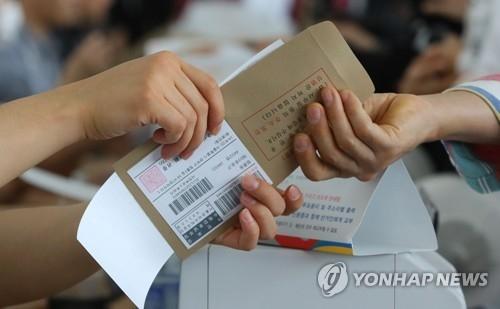 韩大选缺席投票率破26%创新高 超千万人参与投票 - 1