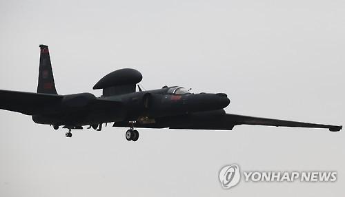 资料图片:执行信号情报搜集任务的驻韩美军U-2S侦察机(韩联社)