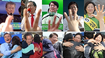 左起依次为文在寅、洪准杓、安哲秀、刘承旼、沈相奵。(韩联社)