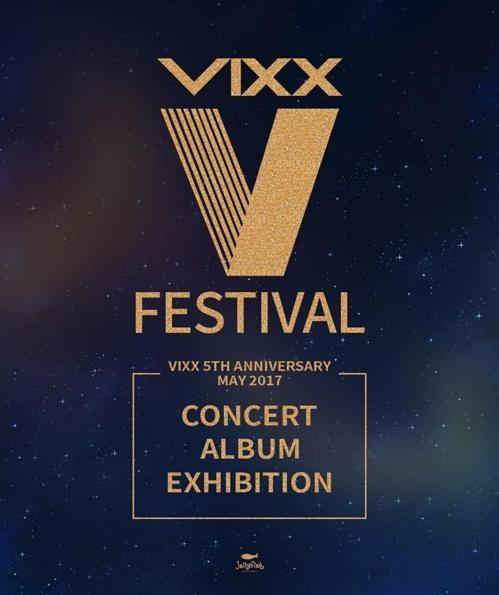 VIXX V盛典海报(JELLYFISH提供)