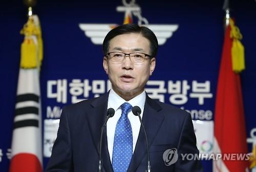 韩国国防部发言人文尚均(韩联社)