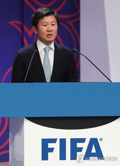 资料图片:韩国足协主席郑梦奎当选国际足联亚洲区理事。(韩联社)