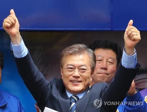 资料图片:共同民主党总统候选人文在寅(韩联社)