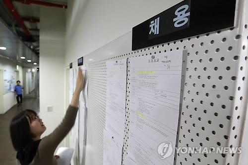 详讯:韩4月就业人口同比增42.4万人 失业率4.2% - 1