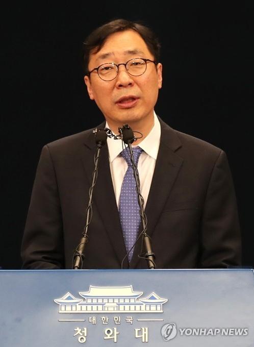 5月11日,在韩国青瓦台,公报首席秘书尹永灿召开记者会。(韩联社)