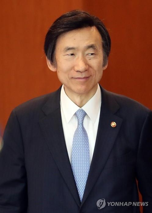 资料图片:韩国外交部长官(部长)尹炳世(韩联社)