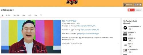 PSY的Youtube官方频道截图(韩联社/经纪公司提供)