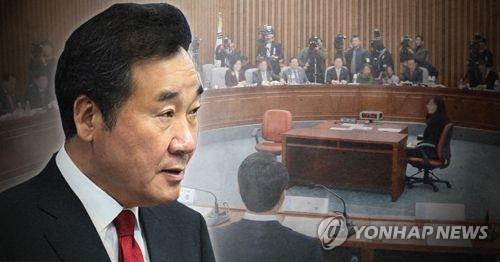 韩国国会将开听证会决定是否同意任命李洛渊为总理。(韩联社)