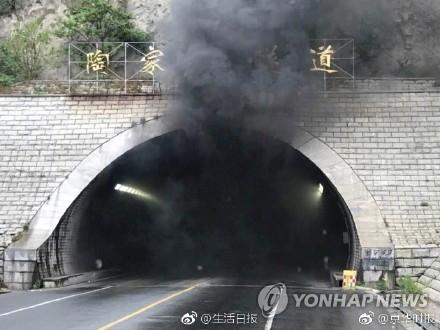 图为事发现场——山东省威海市环翠区陶家夼隧道。