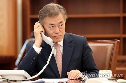 文在寅首次召开国安会议应对朝鲜射弹 - 1