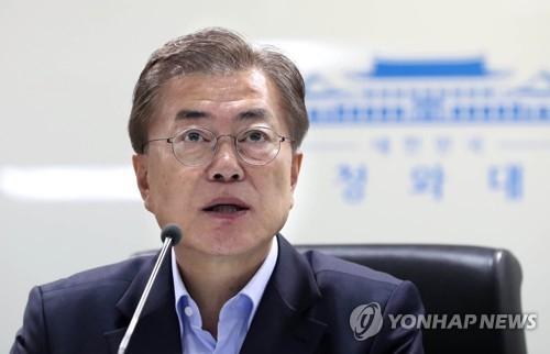 5月14日上午,在青瓦台,韩总统文在寅首次主持召开国家安全保障会议。(韩联社)