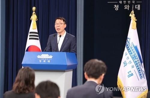 5月14日上午,在青瓦台,韩国民沟通首秘尹永灿就国家安全保障会议召开记者会。(韩联社)
