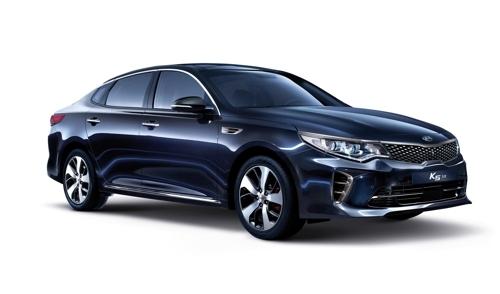 2018年款K5(起亚汽车提供)