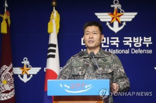 5月14日,在国防部,韩国联合参谋本部召开记者会谴责朝鲜当天射弹。(韩联社)