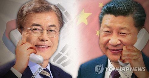 详讯:韩政府代表团团长在京拜会习近平 - 2