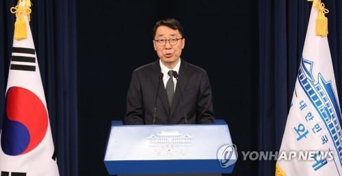 青瓦台公报首席秘书尹永灿(韩联社)
