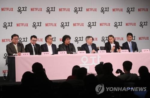 5月15日,电影《玉子》记者会在首尔四季酒店举行。(韩联社)