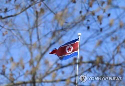 简讯:朝驻华使馆称尊重和履行韩朝协议很重要 - 1