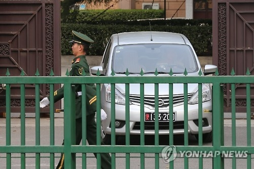 图为朝鲜驻华使馆前景象 (韩联社)