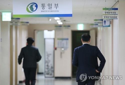 韩政府吁朝落实韩半岛无核化宣言 - 1