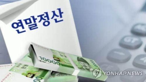 在韩居留外国人破200万 纳税额大幅增加 - 1