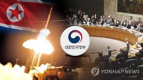 韩政府高度评价安理会发表声明谴责朝鲜射弹 - 1