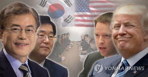 详讯:韩美商定6月底在华盛顿举行首脑会谈 - 1