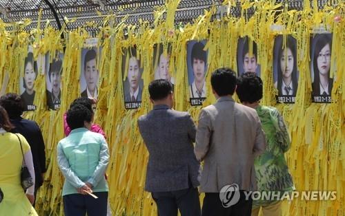 """资料图片:""""世越""""号失踪者照片。(韩联社)"""