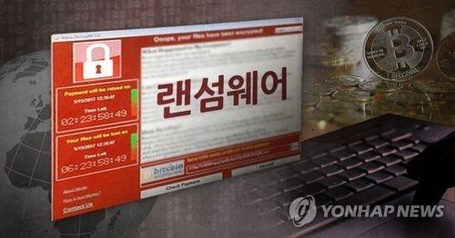 勒索病毒中招韩企增至12家 - 1