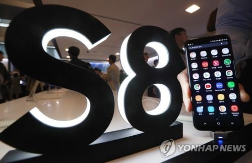 三星S8明在华亮相25日开卖 - 1
