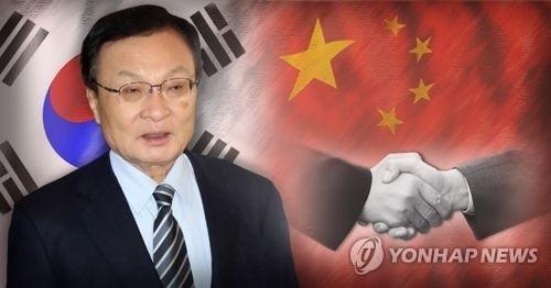韩总统特使李海瓒今携文在寅亲笔信赴华 - 1