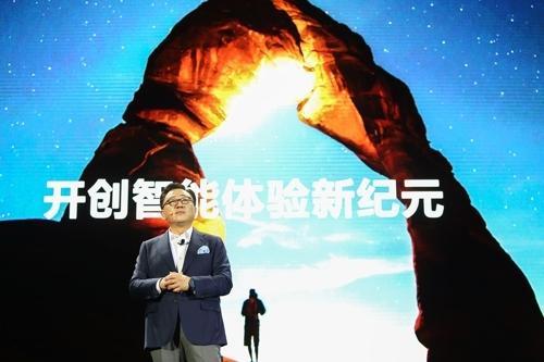 三星电子移动通信事业部总裁高东真(韩联社/三星电子提供)