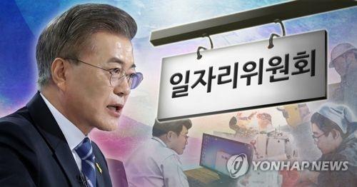 韩政府或上调2017年就业人口增长预期 - 1