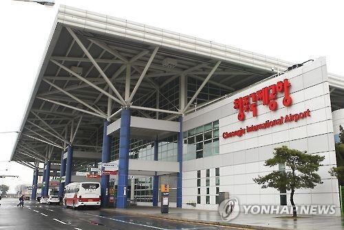 清州国际机场(韩联社)