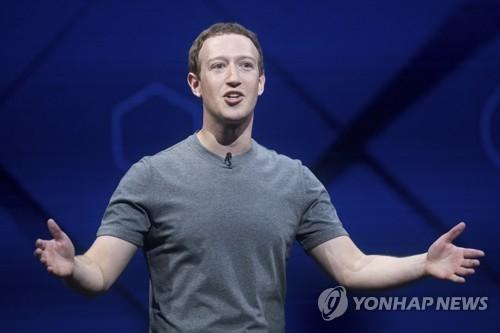 资料图片:脸谱网CEO扎克伯格(韩联社)